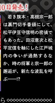 2014年10月10日発売!! あらすじ: